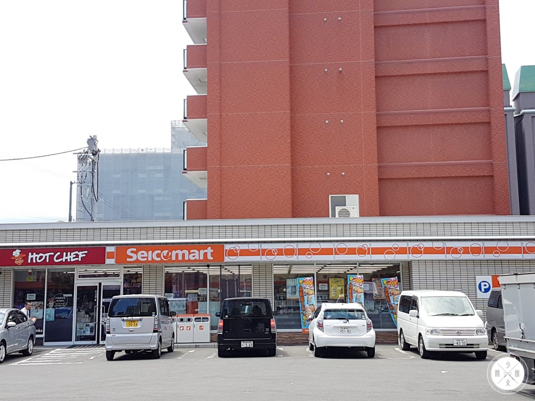 札幌人推薦》Seicomart 比LAWSON更好逛!北海道民最愛的便利商店