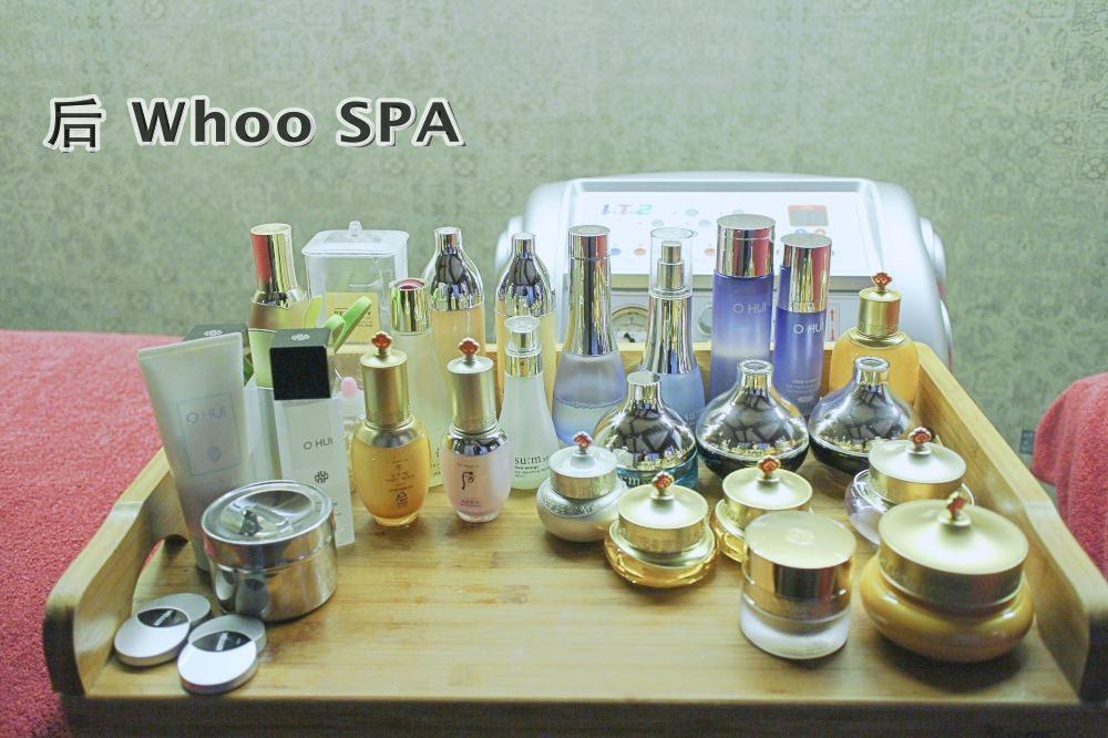 韓國SPA初體驗首爾頂級保養皇后Whoo SPA 論峴店