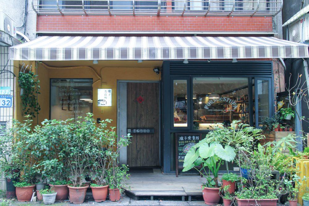 萬隆美食 :: 爐子煮賣所Forno & Stufa 從西西里到泛歐洲,在餐桌上的南北大縱走