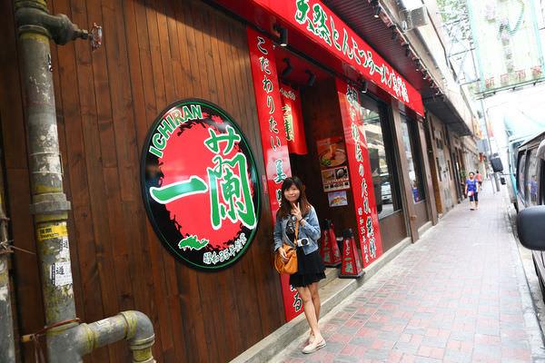 香港/銅鑼灣 一蘭拉麵旋風席港,自日本九成移植來港的天然豚骨拉麵