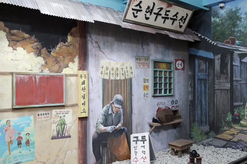 韓國自由行|京畿道《回答吧7080》回憶的青春博物館!讓我們一起回到小時候