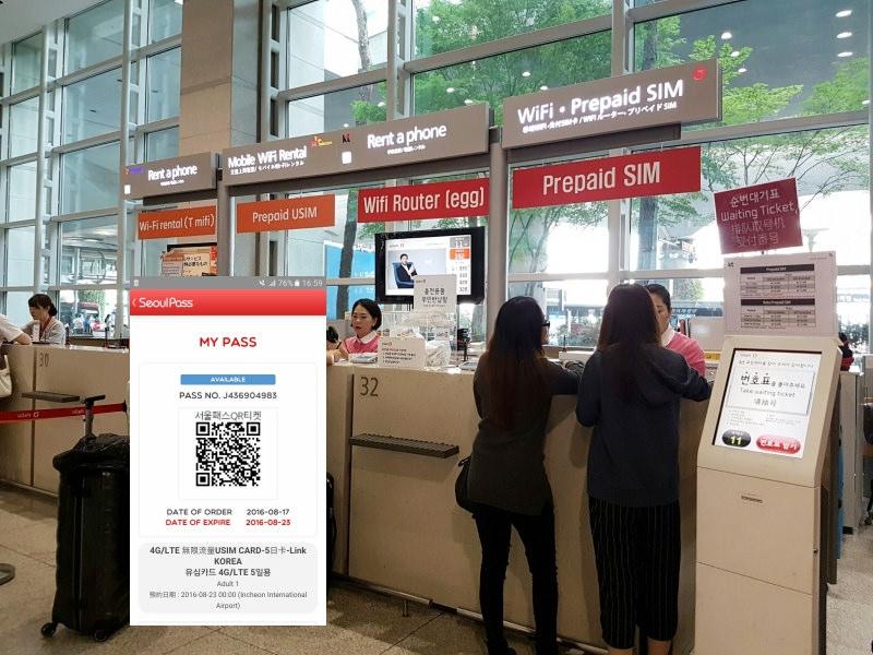 【韓國自由行攻略】Seoul pass不可不知的中文旅遊APP(USIM卡租借教學/韓國上網/景點公園門票優惠)