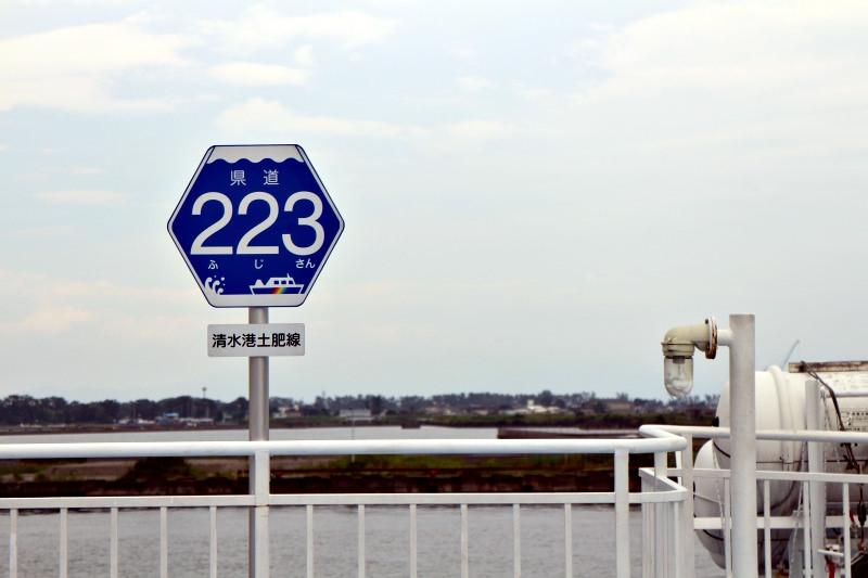 靜岡旅遊/駿河灣渡輪 從縣道223出發!日本唯一海上線道,往返清水港和伊豆半島的藍色公路