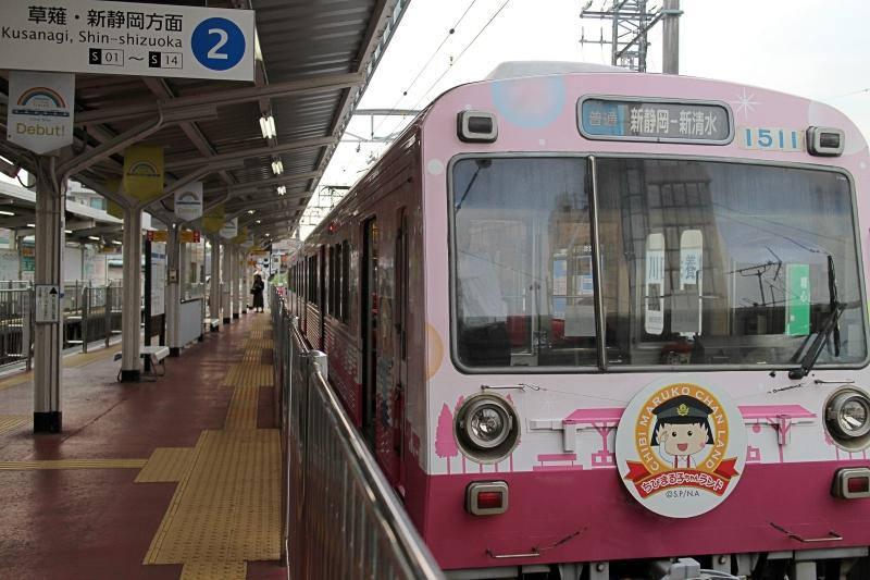 日本靜岡鐵道巡禮/去櫻桃小丸子故鄉做家庭訪問